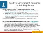 positive government response to self regulation