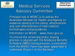 medical services advisory committee