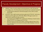 faculty development objectives progress