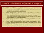 student development objectives progress