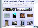 prototype vldb sigir 2008 demo