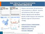main value for local governments