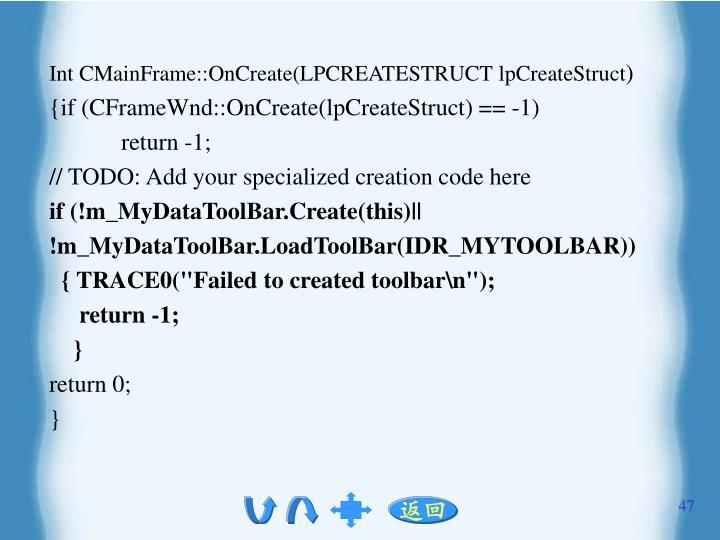 Int CMainFrame::OnCreate(LPCREATESTRUCT lpCreateStruct