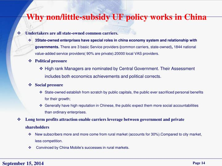Why non/little-subsidy UF policy works in China