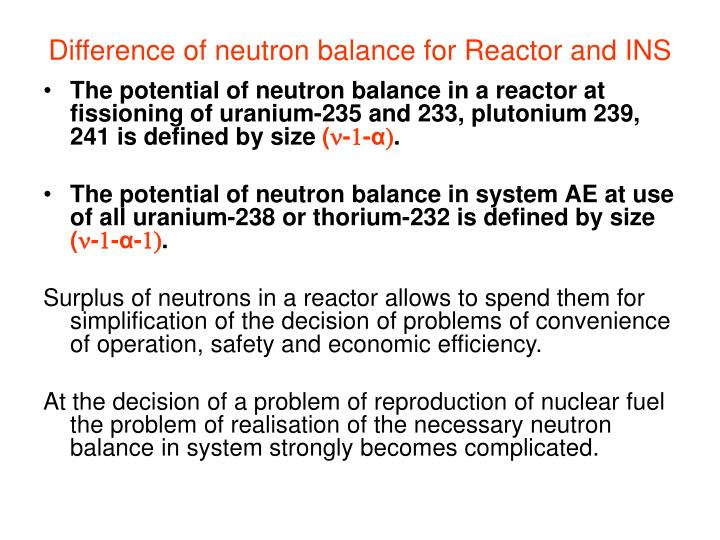 Difference of neutron balance for Reactor and INS