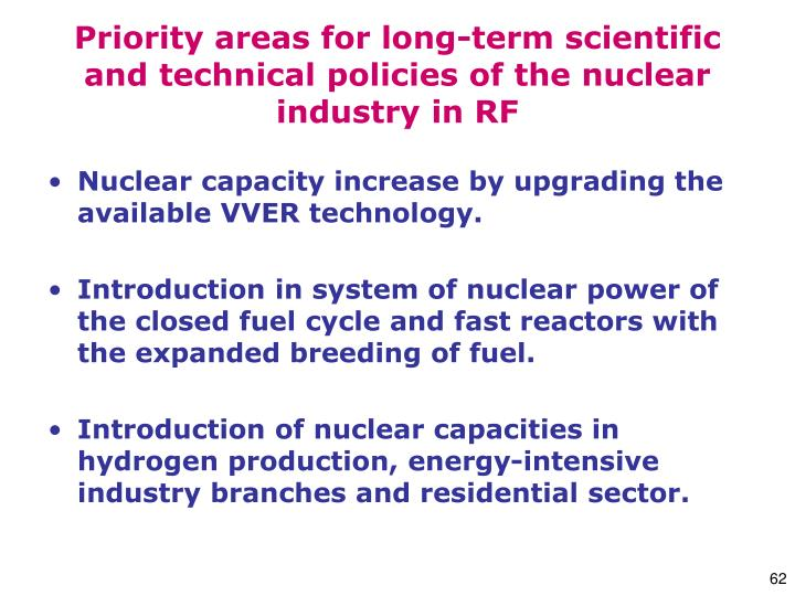 Priority areas for long-term scientific and technical policies of the nuclear industry