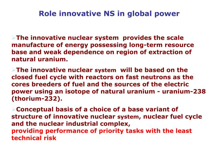 Role innovative NS in global power