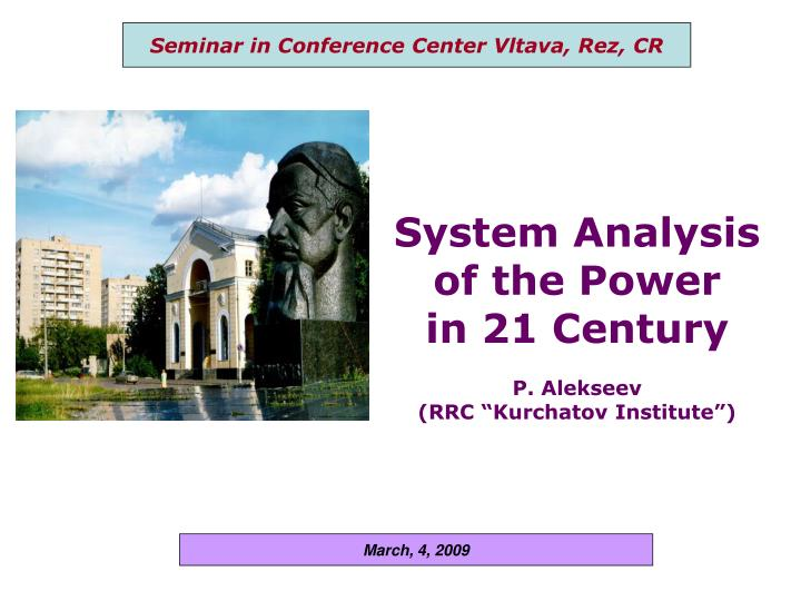 System analysis of the power in 21 century p alekseev rrc kurchatov institute