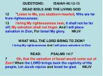 questions isaiah 46 12 135