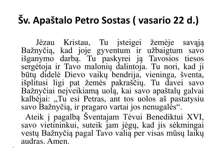 Šv. Apaštalo Petro Sostas ( vasario 22 d.)
