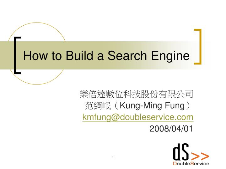 how to build a search engine n.