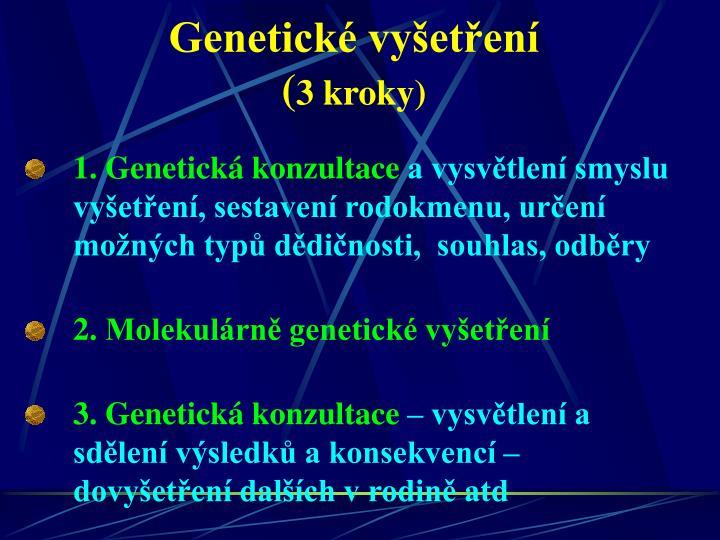 Genetické vyšetření