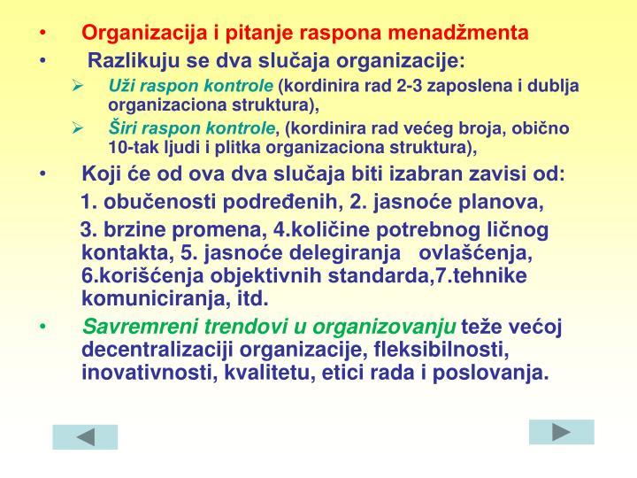 Organizacija i pitanje raspona menadžmenta