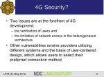 4g security