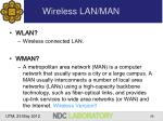 wireless lan man