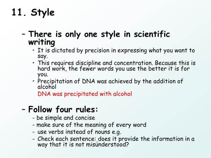 11. Style