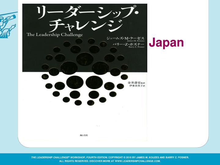 el desafio del liderazg the leadership challenge management granica spanish edition