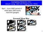 guangdong validation site jianyin liang cma with pingping xie noaa