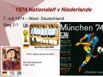 1974 nationalelf v niederlande