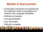models of best practice