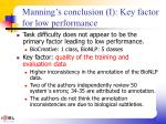 manning s conclusion i key factor for low performance