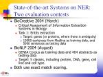state of the art systems on ner two evaluation contests