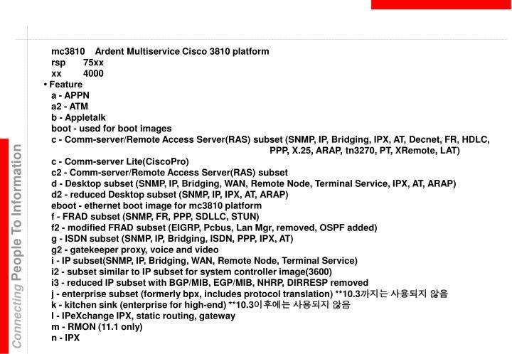 mc3810    Ardent Multiservice Cisco 3810 platform