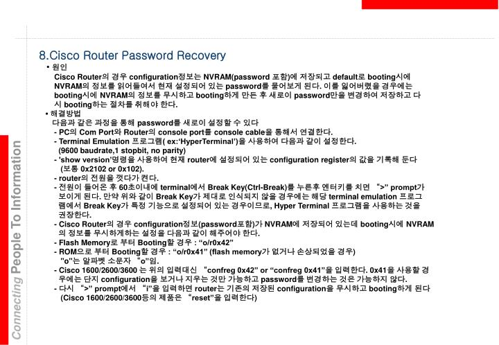 8.Cisco Router Password Recovery