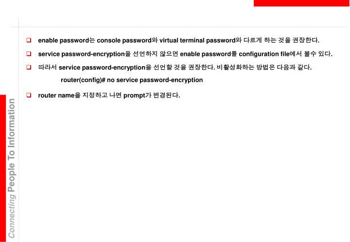 enable password