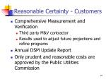 reasonable certainty customers