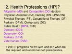 2 health professions hp1