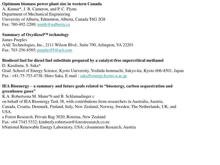 Optimum biomass power plant size in western Canada