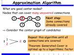 approximation algorithm2
