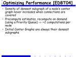 optimizing performance edbt04
