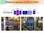 npdgamma apparatus on fp12 at lansce