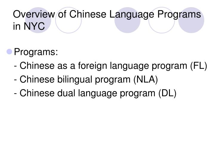 Overview of Chinese Language Programs in NYC