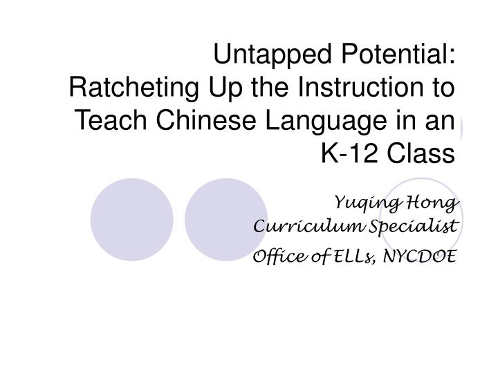 Untapped potential ratcheting up the instruction to teach chinese language in an k 12 class