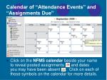 calendar of attendance events and assignments due