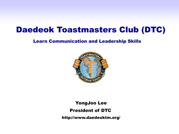 daedeok toastmasters club dtclearn communication and leadership skills