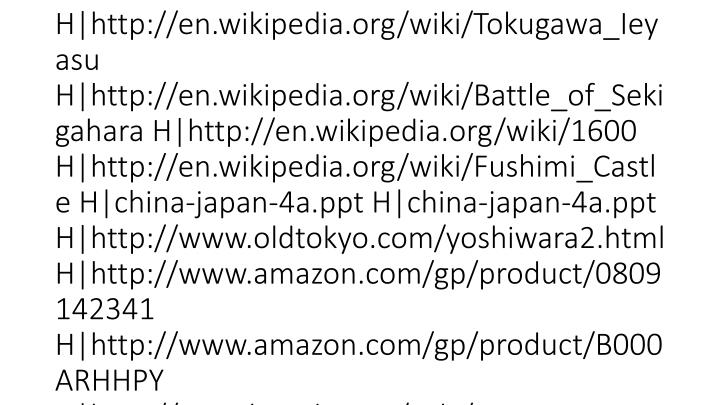 vti_cachedlinkinfo:VX|H|http://concise.britannica.com/ebc/article-9365038/Fujiwara-family H|http://concise.britannica.com/ebc/ar