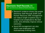 electronic staff records 1 not just electronic medical health records