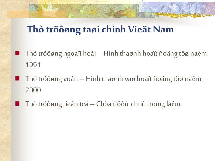 Thò tröôøng taøi chính Vieät Nam