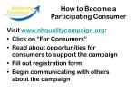 how to become a participating consumer