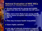 national evaluation of nhs wics salisbury c et al university of bristol july 2002