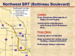 northwest brt bottineau boulevard
