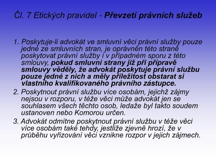 Čl. 7 Etických pravidel -