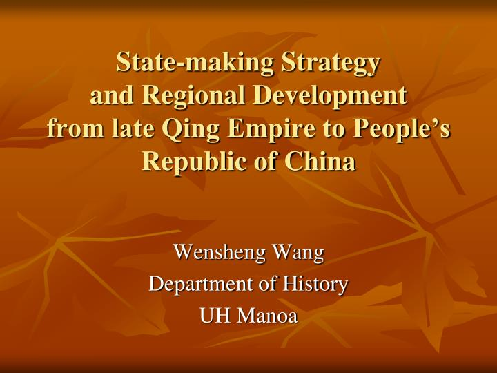state making strategy and regional development from late qing empire to people s republic of china n.