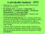 a n veked s hat rai 1972