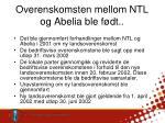 overenskomsten mellom ntl og abelia ble f dt