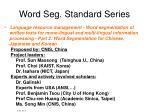 word seg standard series1